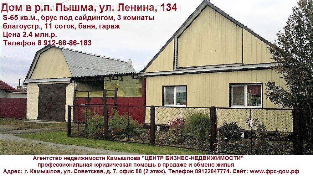 недвижимость обмен советский хмао белье или гибридное